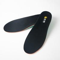牧の足 1620TB TPU减震运动鞋垫 *2件
