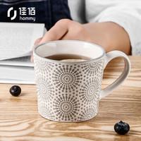 京东PLUS会员:佳佰 陶瓷马克杯 摩天轮 330ml
