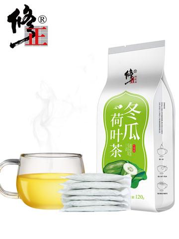 修正 冬瓜荷叶茶茶叶茶包组合 120g