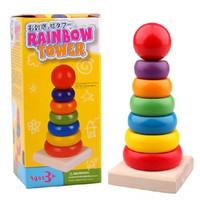 henes 蒙氏 儿童早教玩具