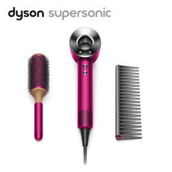 dyson 戴森 supersonic HD03 电吹风 紫红镍限定套装