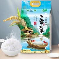 聚划算百亿补贴:十月稻田 五常大米 2.5kg
