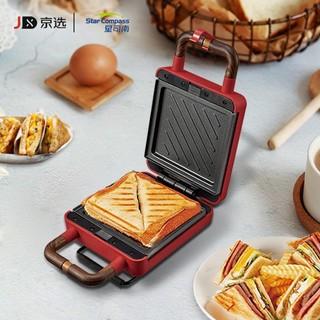 京选 星司南 XSN-HS11 电饼铛多功能三明治机