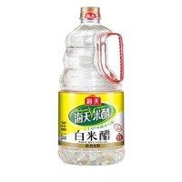 海天 白米醋 3.5度 1280ml *2件