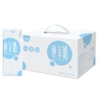 JOMILK 卓牧纯山羊奶  200ml*6盒