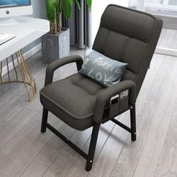零梦 家用书桌沙发椅电脑椅 深灰色方管+储物袋 (单椅)