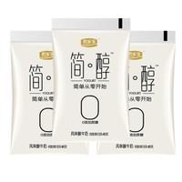 JUNLEBAO 君乐宝 简醇酸奶 160g *12袋 *2件