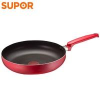 SUPOR 苏泊尔 PJ28E1 炫彩系列 火红点煎锅 28cm