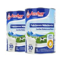 Anchor 安佳  全脂高钙成人奶粉 900g*2罐