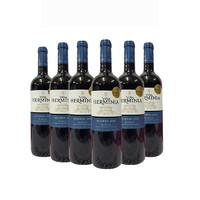 考拉海购黑卡会员:Viña Herminia 艾美娜庄园 珍藏干红葡萄酒 750ML*6瓶