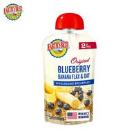 EARTH'S BEST 世界最好 儿童零食果泥 113g 蓝莓香蕉亚麻籽燕麦味 *5件
