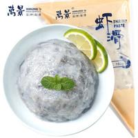 暖爱季、火锅必备:万景 香嫩虾滑   150g *6件 +凑单品