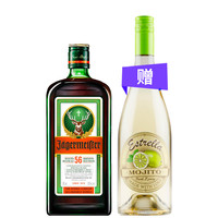 88VIP : 野格 德国进口力娇酒 700m l+ 莫吉托 果味甜白葡萄酒 750ml
