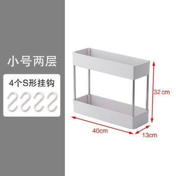 移动专享:MALEEJIA 迈乐佳  可移动浴室置物架 两层