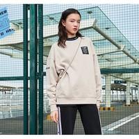 LI-NING 李宁 AWDQ708 男女宽松卫衣