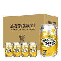 汉斯 菠萝啤味 果啤果味碳酸饮料整箱330ml*12罐装 *6件