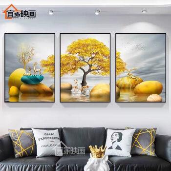 移动专享:AISIDUN 爱思顿 三件套客厅装饰画 20*30cm(发财树石头金鹿)
