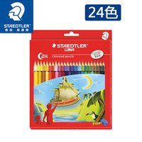 STAEDTLER 施德楼 136 C24 LUNA油性彩铅  含转笔刀 24色盒装