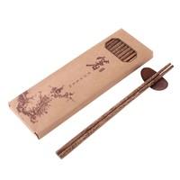 卫宸 鸡翅木筷子 25cm 10双