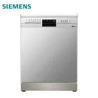 SIEMENS 西门子 SJ236I01JC 洗碗机 13套