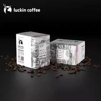 luckincoffee 瑞幸咖啡 精品挂耳咖啡 热带花园 10g*8包/盒 *4件
