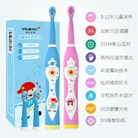 儿童音乐电动牙刷充电式声波小孩自动牙刷会唱歌软毛刷头3-6-15岁