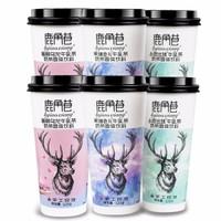 鹿角巷 牛乳茶(黑糖鹿丸*2+小鹿出抹*2+蜜桃乌龙*2)6杯组合  *5件