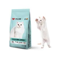 考拉海购黑卡会员:比瑞吉 六种鱼无谷全价猫粮 2kg