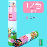deli 得力 油性彩色铅笔 12色 送卷笔刀