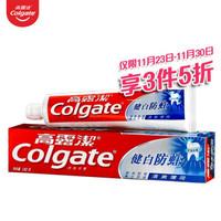 高露洁(Colgate) 健白防蛀 牙膏 140g (清爽薄荷) *15件