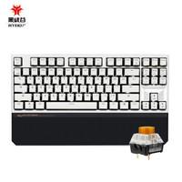 27日10点:Hyeku 黑峡谷 X3 有线/无线 2.4G双模机械键盘