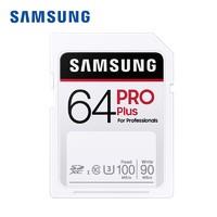 SAMSUNG 三星 PRO Plus SD 存储卡 64GB
