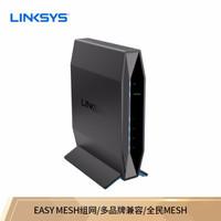 25日0点:LINKSYS 领势 E5600-AC1200 双频无线路由器