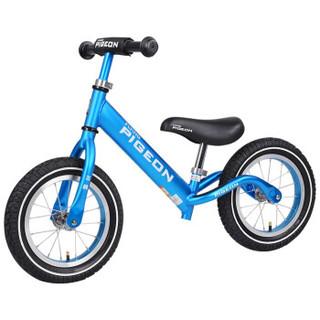 飞鸽儿童学步车滑步车2-3-6岁儿童平衡车滑步撤无脚踏两轮宝宝自行车 冰蓝色-辐条轮