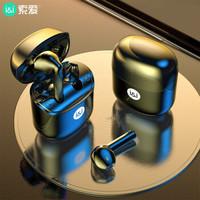京东PLUS会员 : 索爱(soaiy)SR2 真无线蓝牙耳机宝石蓝