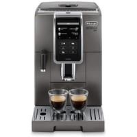 De'Longhi 德龙 ECAM 370.95.T 全自动咖啡机