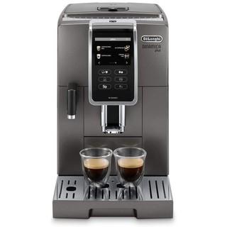 De'Longhi 德龙 Dinamica系列 ECAM 370.95.T 全自动咖啡机