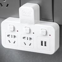 移动专享:多功能插座转换器 3位分控 带USB