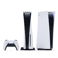 SONY 索尼 PlayStation 5 光驱版 游戏机 825GB 白色
