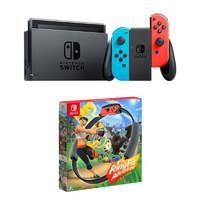 Nintendo 任天堂 日版 Switch游戏主机 增强版&海外版《健身环大冒险》