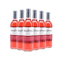 25日0点、考拉海购黑卡会员:里奥哈艾美娜庄园 歌海娜桃红葡萄酒 750ml*6瓶 *3件