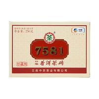 Chinatea 中茶 普洱茶 经典7581 普洱熟茶 250g