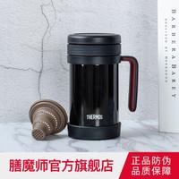 膳魔师(THERMOS)保温杯办公室带茶漏杯子男女便携泡茶水杯500ml TCMF-500 TCMF-500黑色