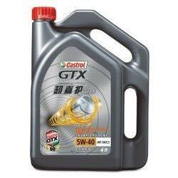 途虎养车 汽车小保养套餐 嘉实多 超嘉护全合成 5W-40 4L+机滤+工时