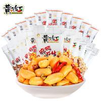 黄飞红 麻辣花生米组合 1100g