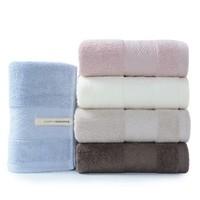 聚划算百亿补贴、纯棉: Grace 洁丽雅 纯棉毛巾 74*34cm 2条装