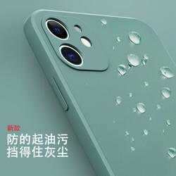 哲猫 苹果系列 手机壳 送钢化膜