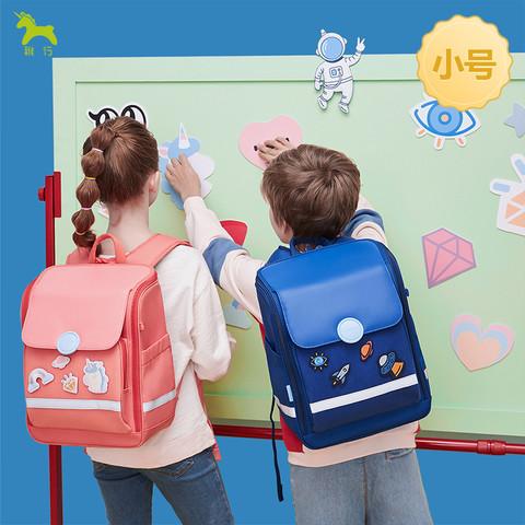 稚行护脊书包儿童小学生男孩女孩潮牌书包趣味减负小孩上学双肩包