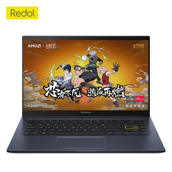 ASUS 华硕 Redolbook14 锐龙版 14英寸笔记本电脑 (R5-4500U、8GB、512GB SSD)