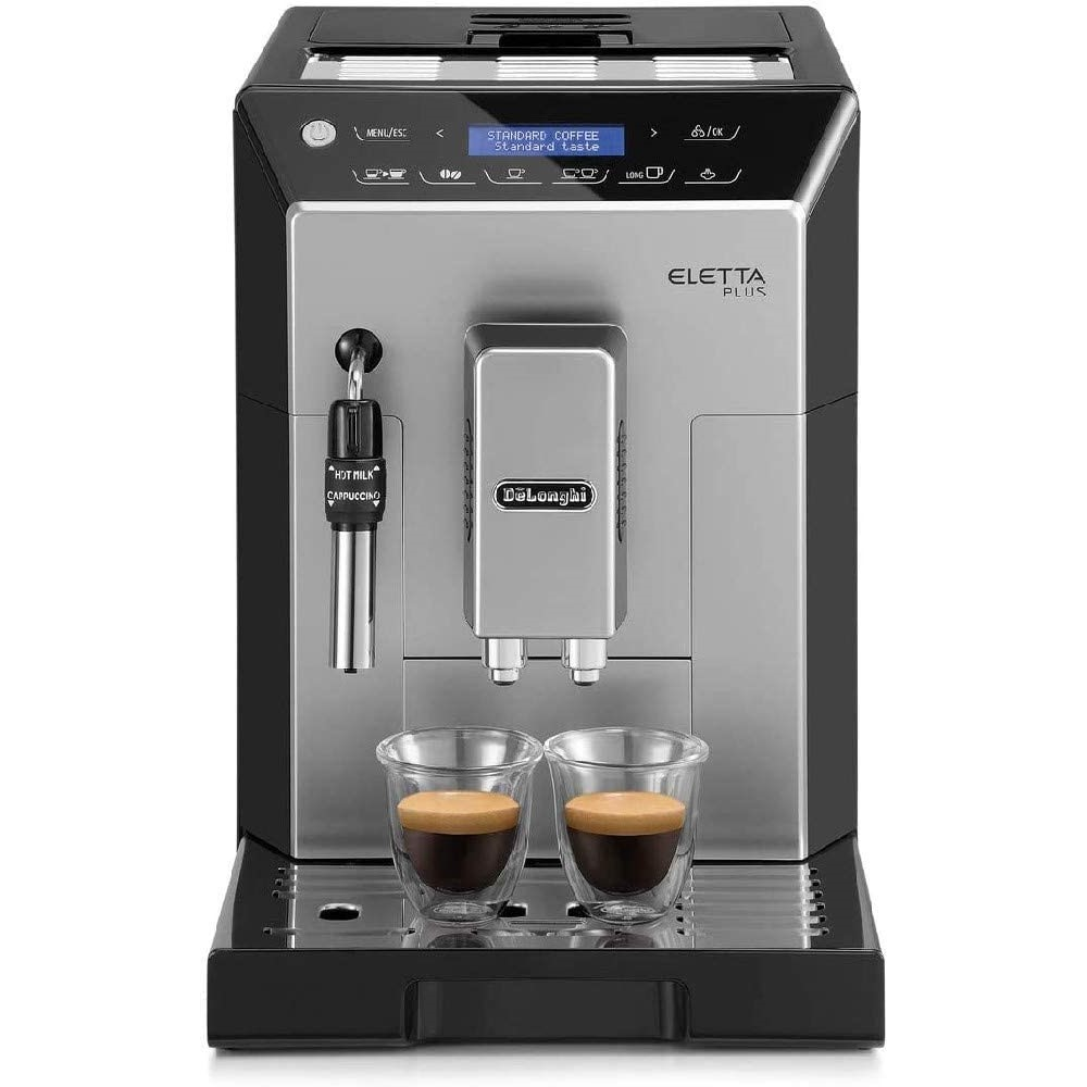Delonghi 德龙 ECAM44.620.S 全自动咖啡机 银色